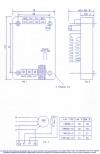 Roper Electronics HWR60-5